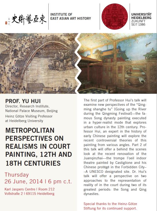 Einladungsinformation zum Vortrag Prof. Yu Hui